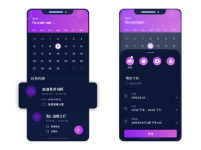 Daily design 17/100-Schedule plan
