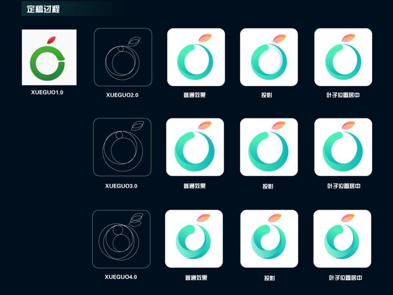 LOGO-Revision-Remake logo revision remake