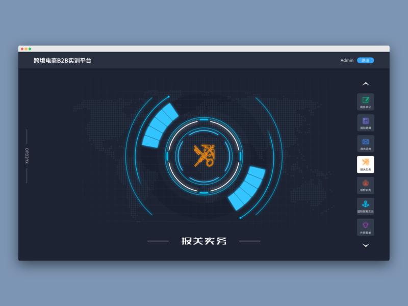 WebDesign web 设计 ui