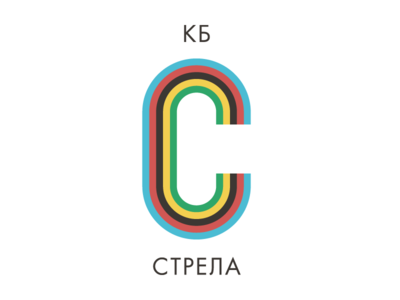Strela KB - Logotype 2016 typography bicycle world champion russian framebuilding moscow logotype fixed gear ai
