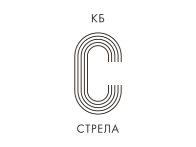 Strela KB - Logotype (Variation) 2016 world champion typography russian framebuilding moscow logotype fixed gear bicycle ai