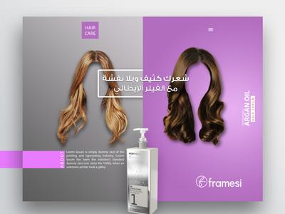 Hair Care Website & AdsDesign hair filler hair care ecommerce illustration website