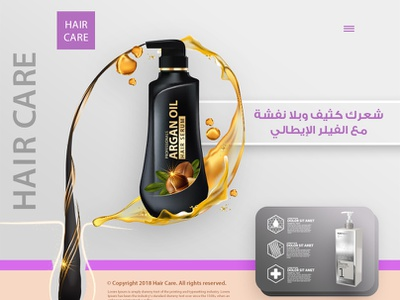 Hair Care Ads Website Design hair filler hair care ecommerce design illustration website