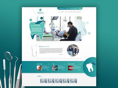 iSmile Dental Website Design ecommerce dental clinic doctor care ismile smile dental care dental waleedsayed illustration design website
