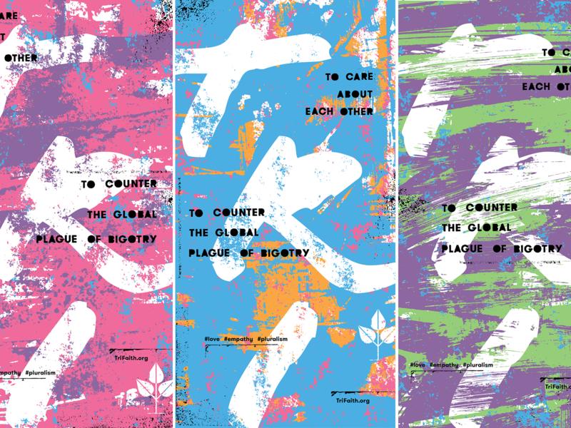 Love. Empathy. Pluralism. graphic design color love faith nonprofit texture posters