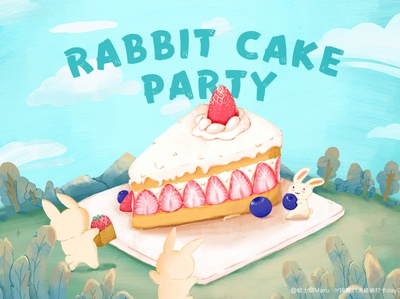 RABBIT CAKE PARTY