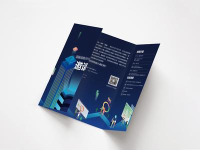 宣传单/flyer