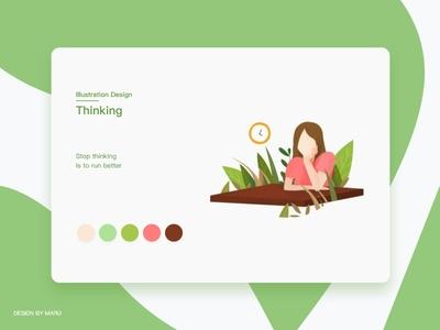 思考一下/Thinking 设计 插图