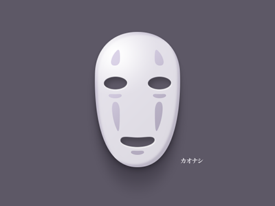 カオナシ mask mask kaonashi miyazaki hayao icon purple