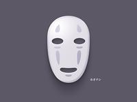 カオナシ mask