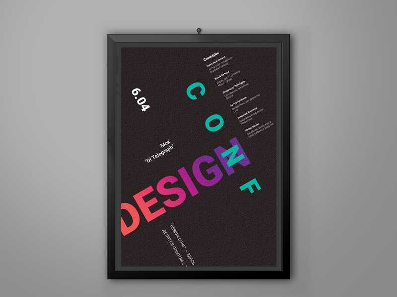 Street Poster street poster poster design composition typography poster art illustration