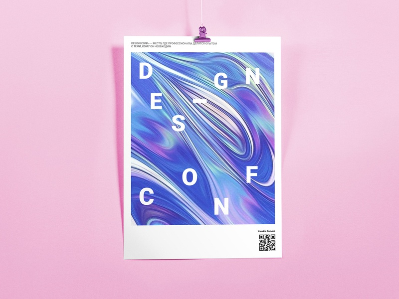 ART Poster typography design poster art composition art poster