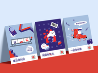 Branding Posters