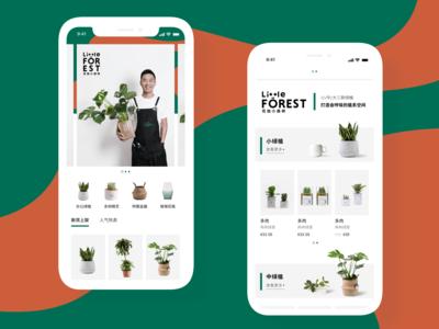 Plant UI