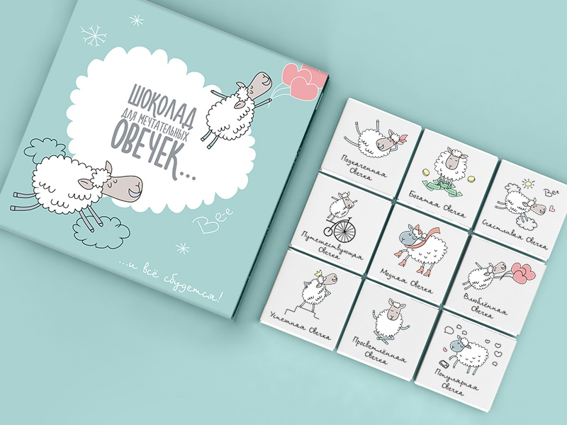 Illustrations on chocolate present packaging vector illustration soft clouds dreams for girls mild gentle illustration sheep chocolate present packaging