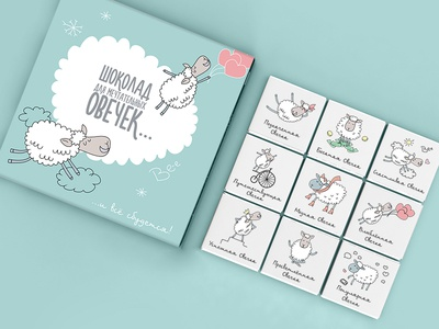 Illustrations on chocolate present packaging