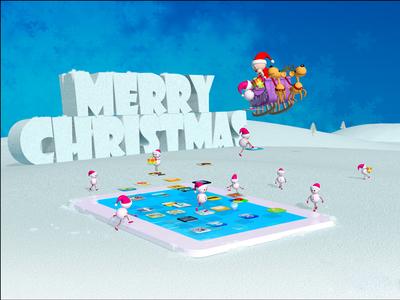 Christmas Emailer
