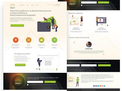 Course landing page landing page landing digitaldesign branding concept design vector website uidesign ui