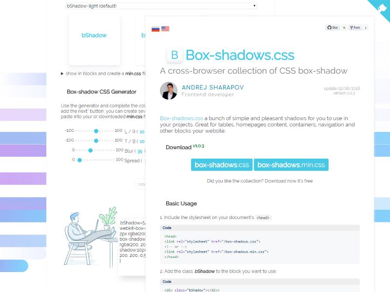 Box Shadows Css Webpage By Andrej Sharapov Dribbble Dribbble