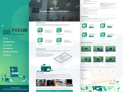 Concept of Promo Page page design promo maketing homepage brand branding concept website ux ui grid figmadesign