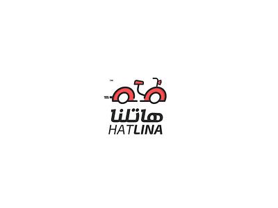 Hatlina™ | Logo | Egypt casanova media designer designs adv ai ux 2018 campaign arab arab-designers advertising creative design logo design illustration illustrator identity logotype logo