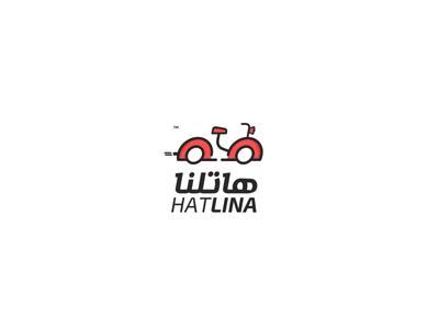 Hatlina™ | Logo | Egypt