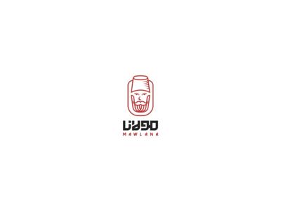 Mawlana Café™ | Logo | Egypt