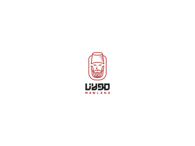 Mawlana Café™ | Logo | Egypt nova cafe cafe logo branding ottoman king logo sultan charachter design drawing digital dribbble design illustration illustrator identity icon logo design lettering logotype logo
