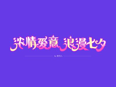 06 branding