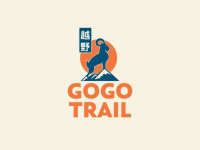 GoGo Trail
