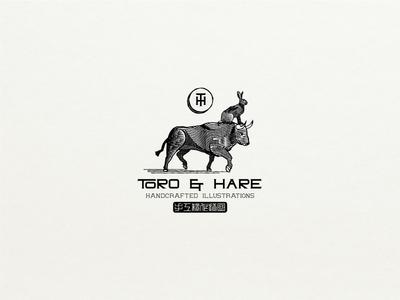 Alternate T & H logo