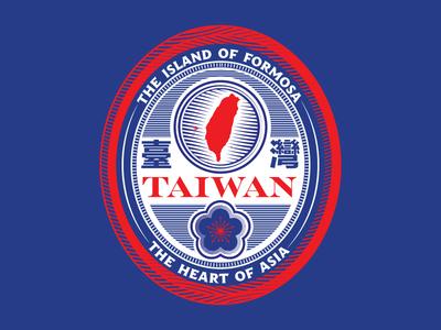 Taiwan Emblem