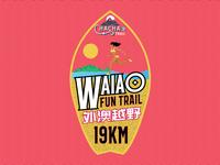 Waiao Fun Trail Logo