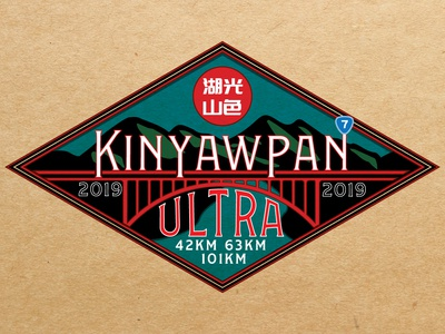 Kinyawpan Ultra Marathon