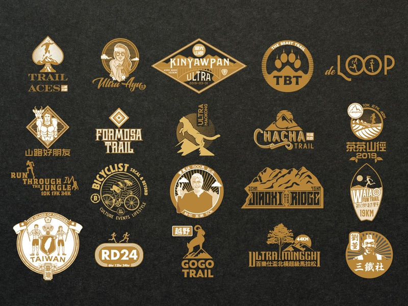Race and Trail Logos for 2018 emblem scratchboard design logo bicycle vector chinese vintage badge taiwan logo portfolio marathon logos biking running race trail