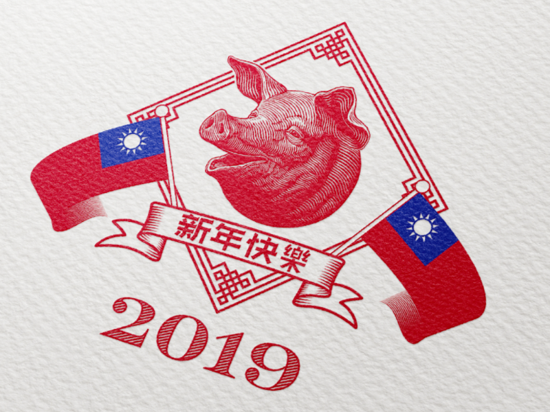 Happy New Year of the Pig engraving badge logo design vintage happy new year pig