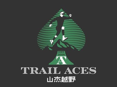 Trail Aces chinese marathon lines emblem illustration mountains vector design vintage running trail trail running logo icon graphic design etching engraving branding badge