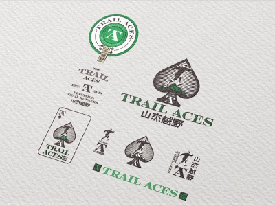 Trail Aces Full Branding logos branding marathon emblem etching mountains chinese illustration design trail engraving taiwan running badge vintage logo