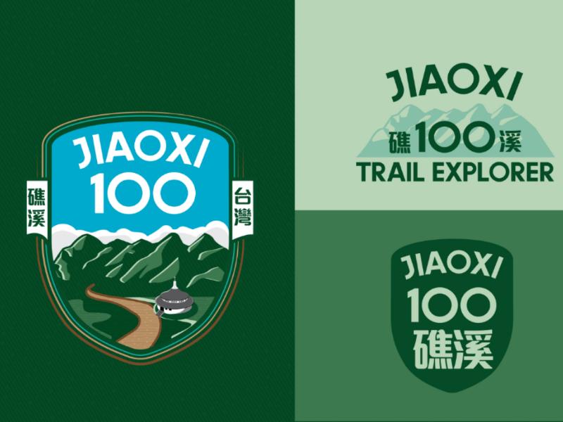 Jiaoxi 100km ultra marathon running branding logo badge trails mountains