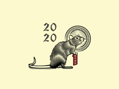 Year of the Rat 2020 chinese chinese new year 2020 rat drawing scratchboard taiwan engraving design illustration vintage