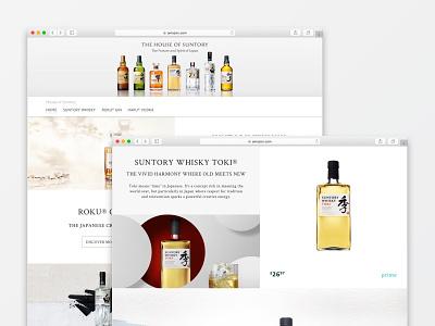 House of Suntory Brand Store house of suntory ux design web amazon brand store