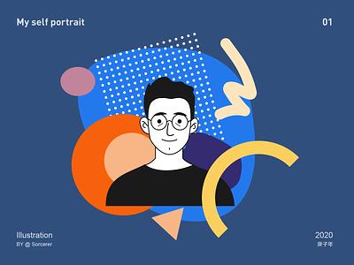 My self portrait design illustration
