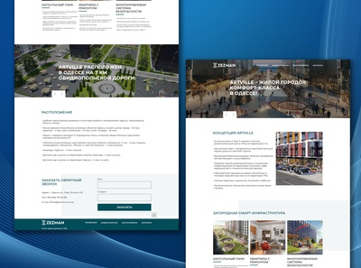 """Landing page for the residential complex """"ARTVILLE"""""""
