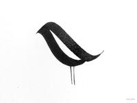 Calligraphy bird