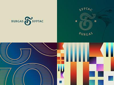 Burgas Logo Contest Entry brand design branding symbol mark monogram logotype typography design logo idenity brand manolov ivan burgas