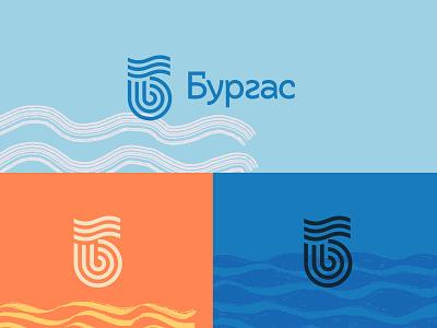 Burgas Contest Entry icon branding symbol monogram logotype mark manolov ivan logo design