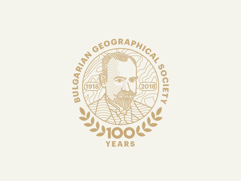 Bulgarian Geographical Society society geographical bulgarian annual 100