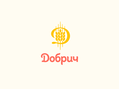 Dobrich Tourist logo contest entry