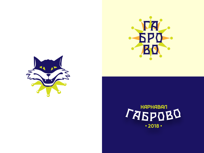 Gabrovo Carnaval design identity logo joker jester cat entry contest carnaval gabrovo