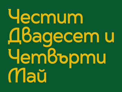 Typeface design sneak peek
